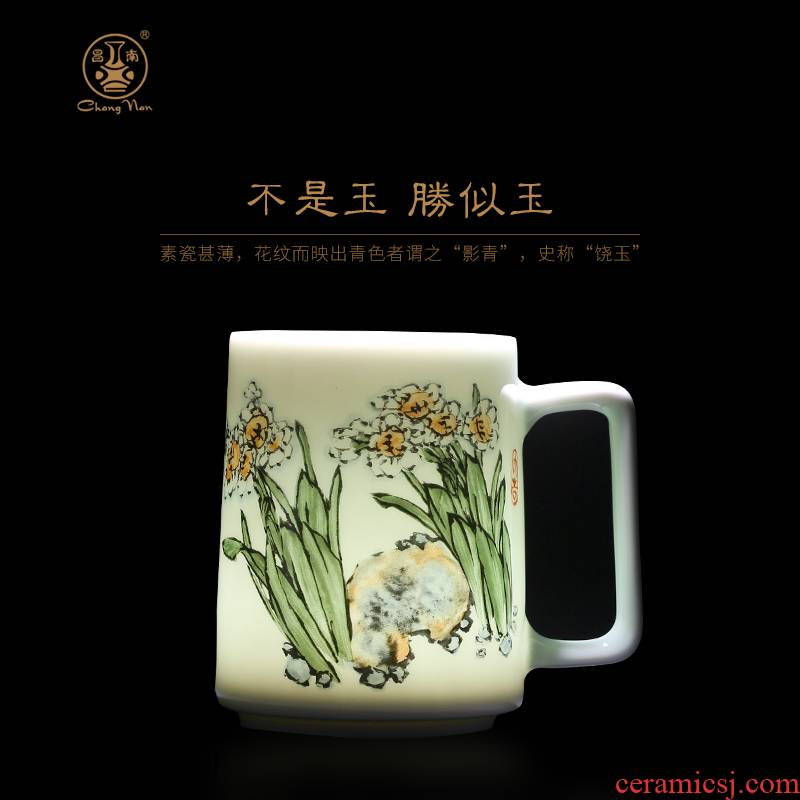 Master chang south building ceramic tea cup separate meeting with cover filter jingdezhen office fragrance make tea cup