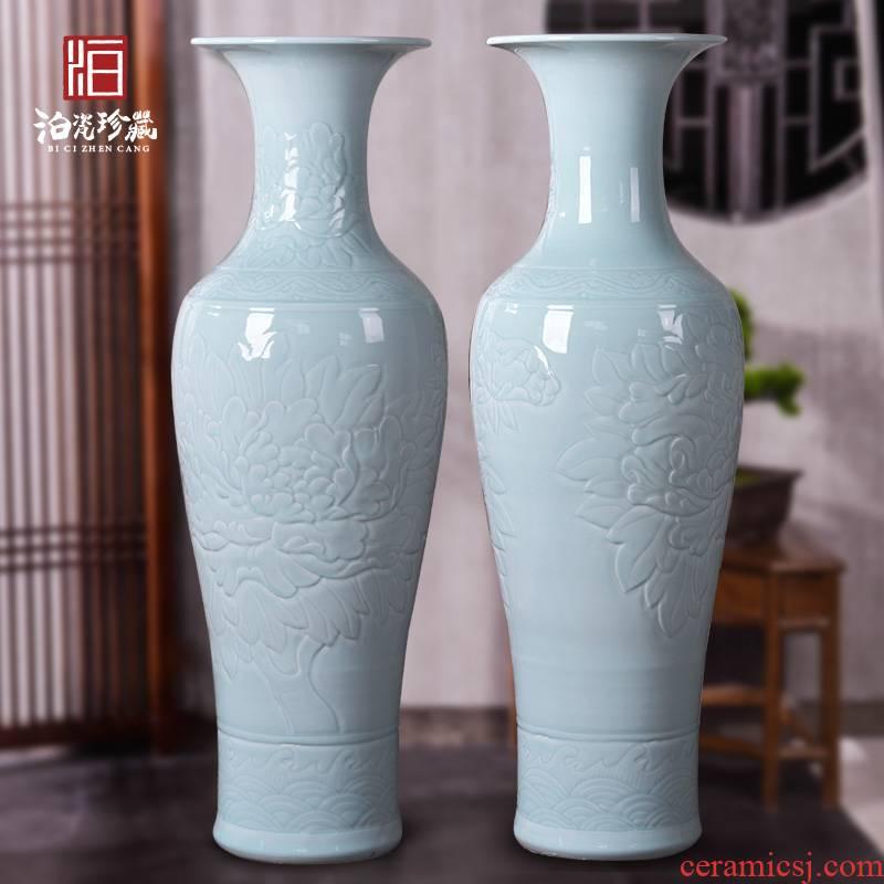 Jingdezhen ceramic its big vase feng shui flower arranging furnishing articles villa living room floor large hotel opening gifts