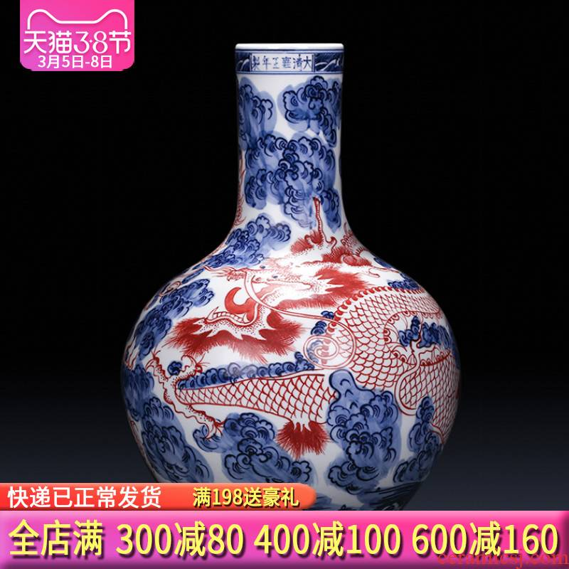 Jingdezhen ceramics imitation yongzheng antique hand - made Chinese blue and white porcelain vase sitting room porch decoration furnishing articles