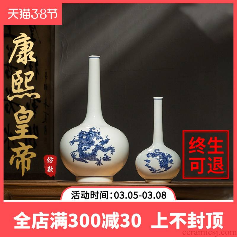 Ning hand - made sealed up with jingdezhen ceramic big vase furnishing articles sitting room put dried flowers antique Chinese blue and white porcelain vases