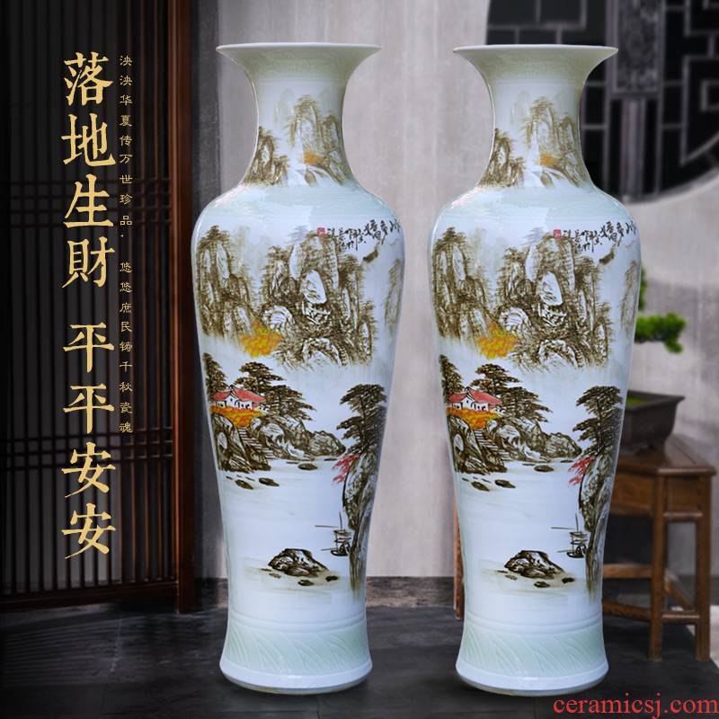 Jingdezhen ceramic hand - made pastel landscape ground large vase decoration to the hotel opening a housewarming gift furnishing articles