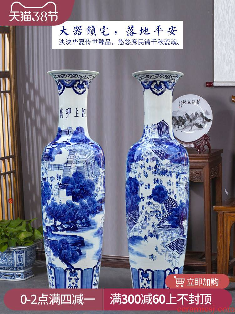 Jingdezhen ceramic hand - made ching sitting room hotel decoration painting of large blue and white porcelain vase flower arrangement furnishing articles