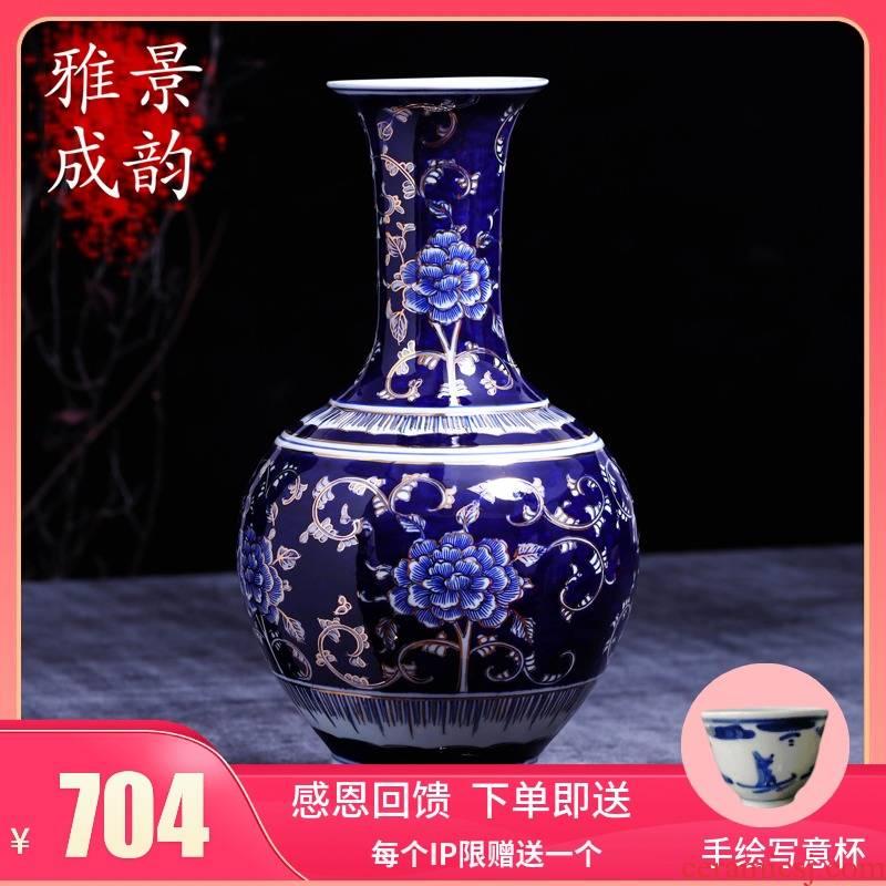 Jingdezhen ceramics sitting room ground vase large Chinese style restoring ancient ways of creative decorative furnishing articles craft vase