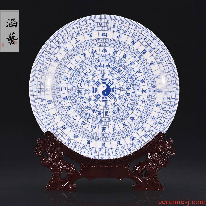 Jingdezhen ceramics pastel blue line eight diagrams decoration plate of the sitting room porch Chinese style household handicraft furnishing articles