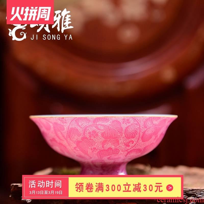 Jingdezhen ceramic kung fu tea cups manual pastel best steak, flower cup carmine red glaze sample tea cup tea cup