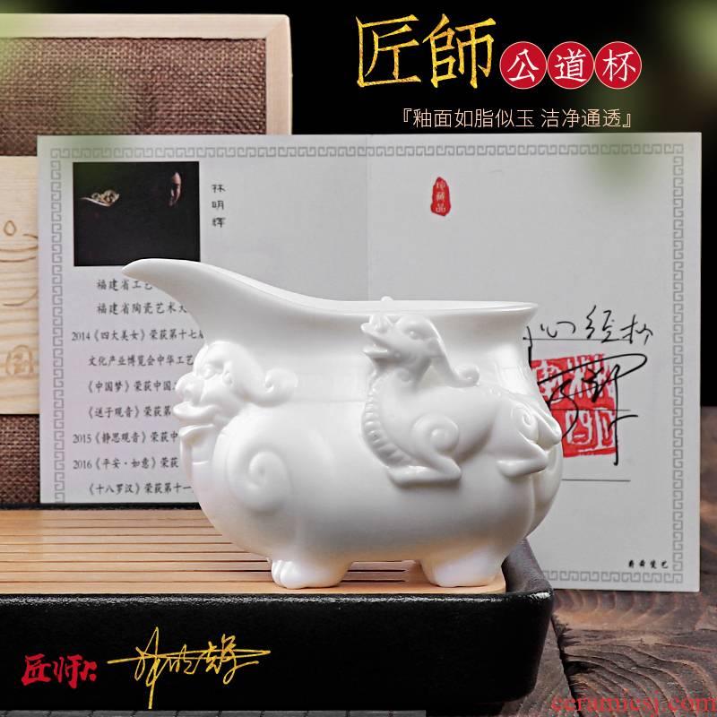 Ringo Lin master dehua white porcelain heat - resistant ceramic fair keller of tea tea ware has large sea points informs the jade porcelain kunfu tea
