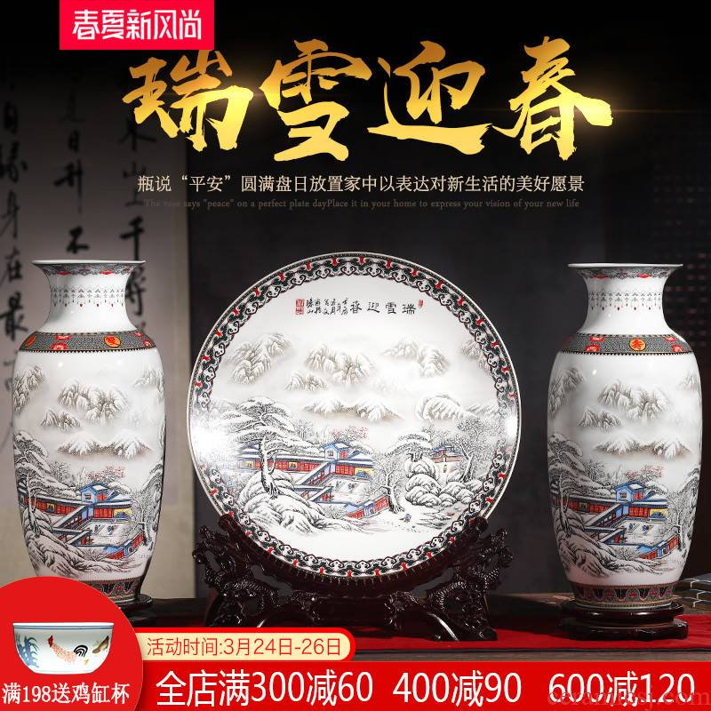 Chinese jingdezhen ceramics three - piece vases, hang dish flower arranging home furnishing articles, the sitting room porch porcelain decoration