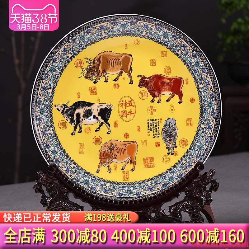 Hang dish of jingdezhen ceramics decoration plate five NiuTu Chinese style living room porch crafts rich ancient frame furnishing articles