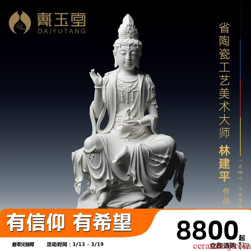 Yutang dai lotus comfortable guanyin jian - pin Lin manually signed limited - edition ceramic Buddha its art furnishing articles