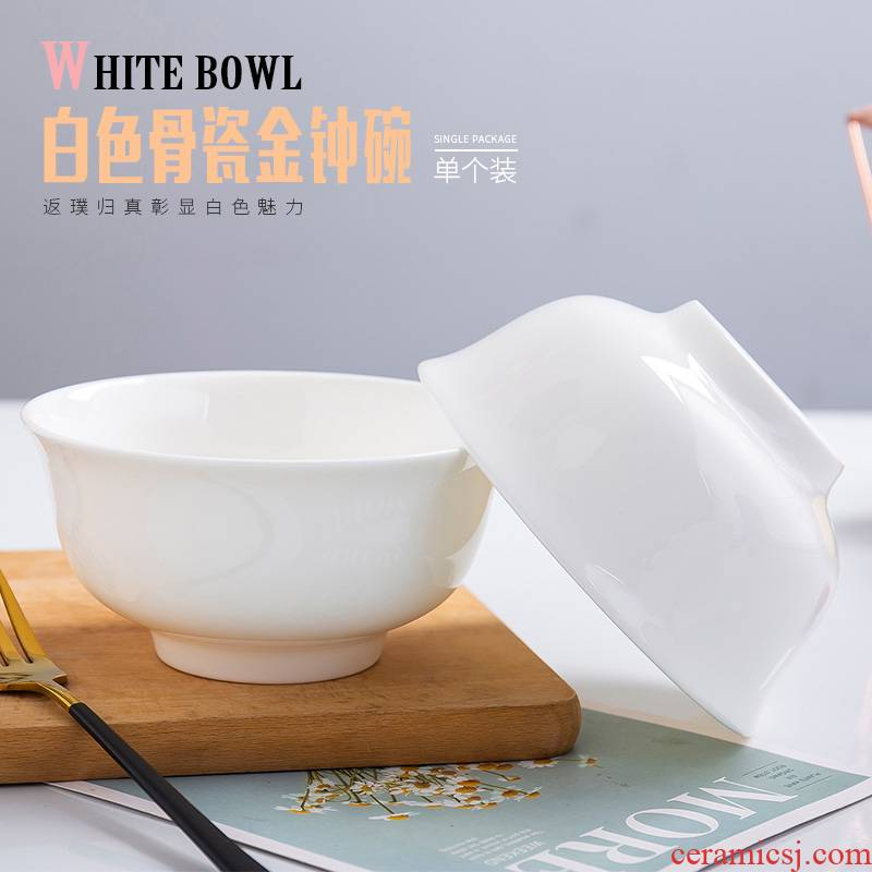 Bowl of rice bowls household tall Bowl ceramic Bowl of pure white contracted Bowl of jingdezhen ipads porcelain tableware Chinese eat bread and butter