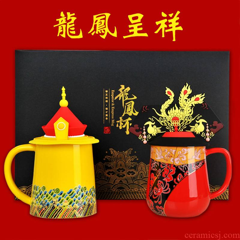 Creative glass ceramic keller couples a cup for cup the Forbidden City, a wedding gift wedding gift