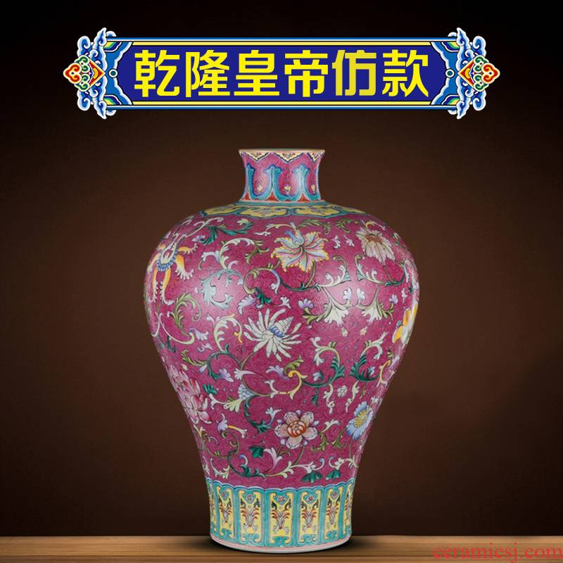 Better sealed up with archaize carmine pastel big vase home furnishing articles ceramic home sitting room adornment mei bottle by hand