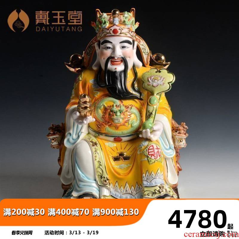 Yutang dai ceramic mammon like Buddha worship that occupy the home furnishing articles stores the opened 16 inches in chair god of fortune gods