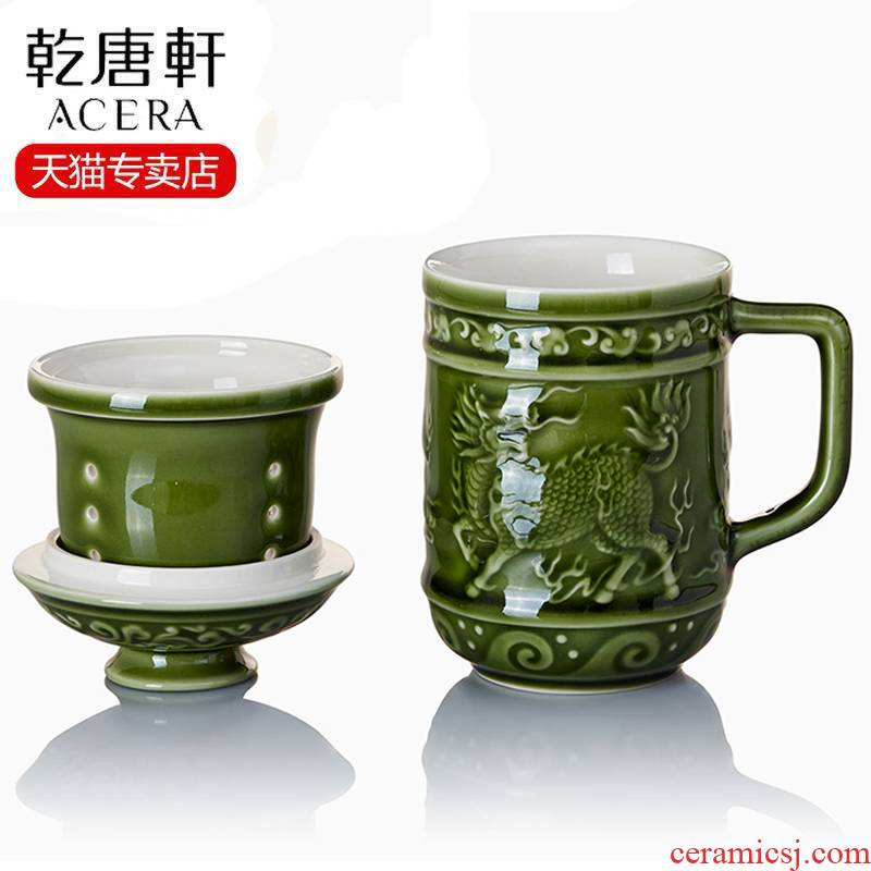 Do Tang Xuan porcelain cup kirin delight in three - piece belt) glass ceramic cup office cup cup water