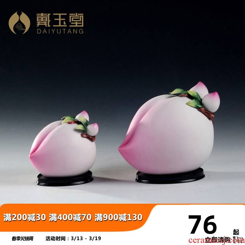 Yutang dai peach furnishing articles buddhist supplies decorative sweets temple supplies ceramics handicraft to send the old birthday present