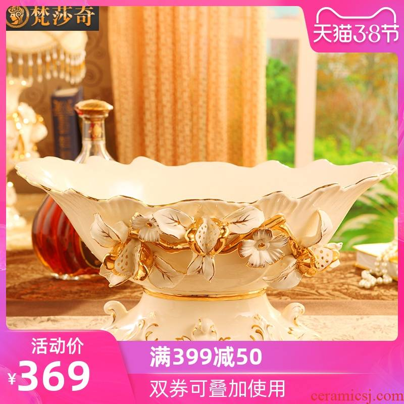 Brahman Sally 's new creative key-2 luxury European - style compote large functional ceramic fruit bowl sitting room place a wedding gift