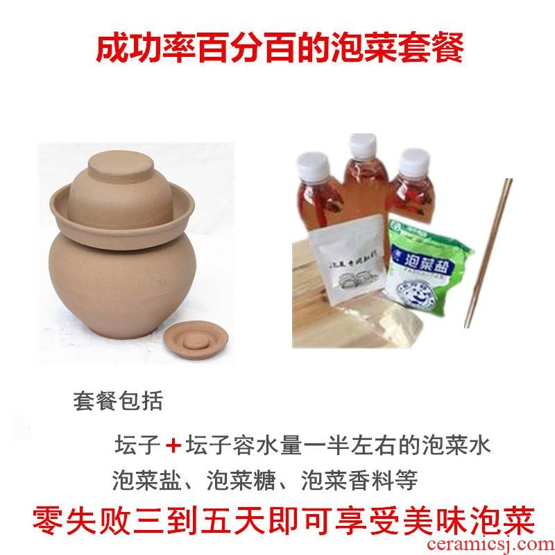 Sichuan pickle jar sealed with cover pickles pickled cabbage cylinder earthenware household ceramics thickening old unglazed pickle jar