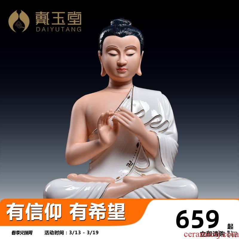 Yutang dai ceramic shakyamuni Buddha amitabha Buddha enshrined furnishing articles/Buddha - to - be perhaps a great day - 116