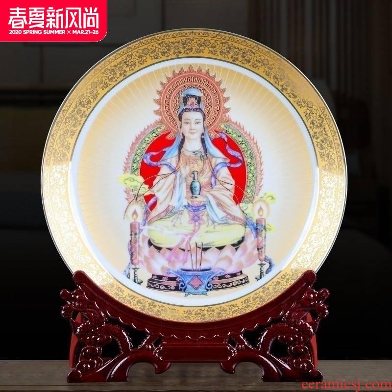 Jingdezhen ceramics gold Buddha like guanyin sitting room decorate dish hang dish by dish household furnishing articles and crafts