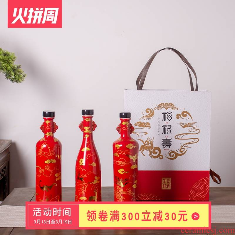 Jingdezhen ceramic bottles 1 catty empty wine bottle home outfit wine gift box of archaize liquor sealing small bottle