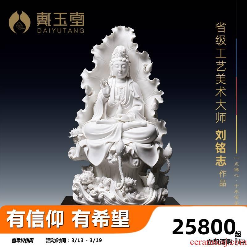 Yutang dai dehua ceramic Buddha crafts master Liu Mingzhi hand to sign for collection at the provincial level nine lotus guanyin