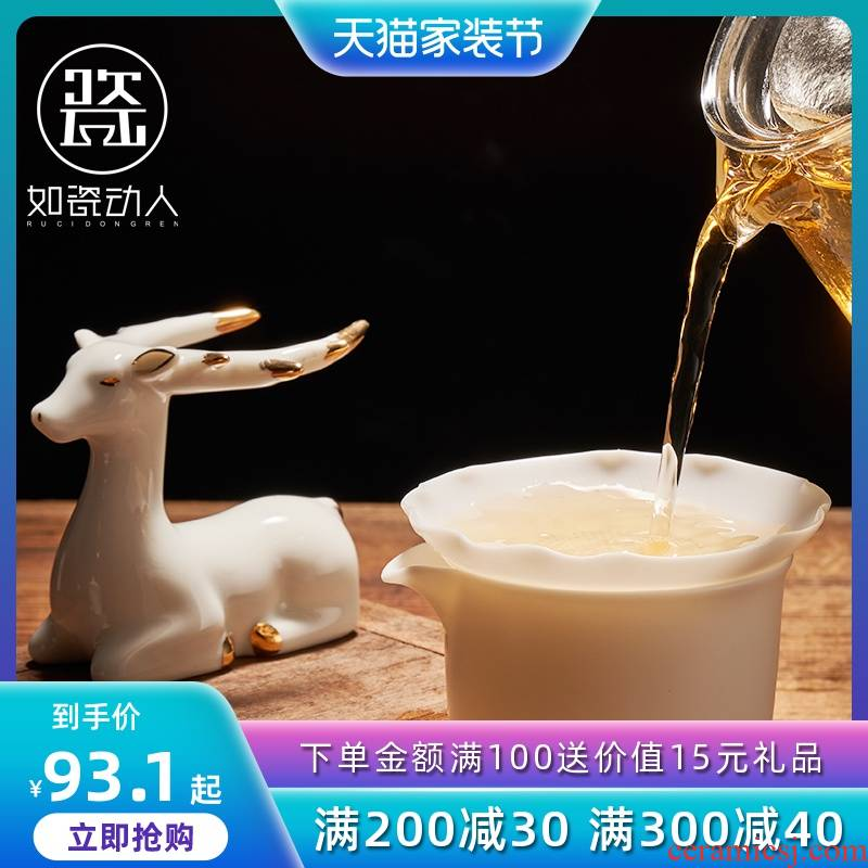 To the as porcelain and white porcelain) tea filter along the way you make tea tea accessories racks of tea