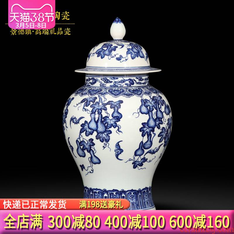 General jingdezhen blue and white porcelain jar with a lid hand - made antique Chinese style household ceramics handicraft furnishing articles sitting room