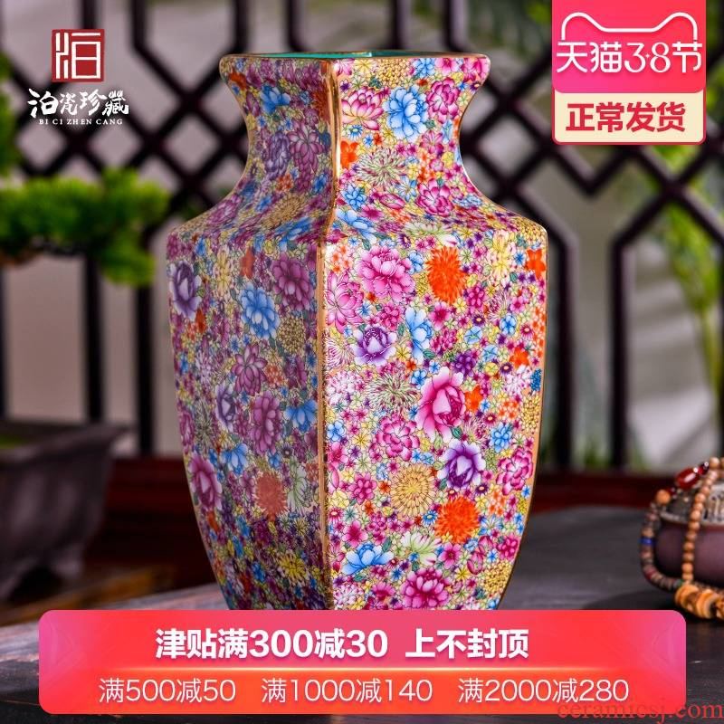 Jingdezhen ceramics powder enamel flower square bottle of the sitting room porch flower arrangement of Chinese style household decoration vase furnishing articles