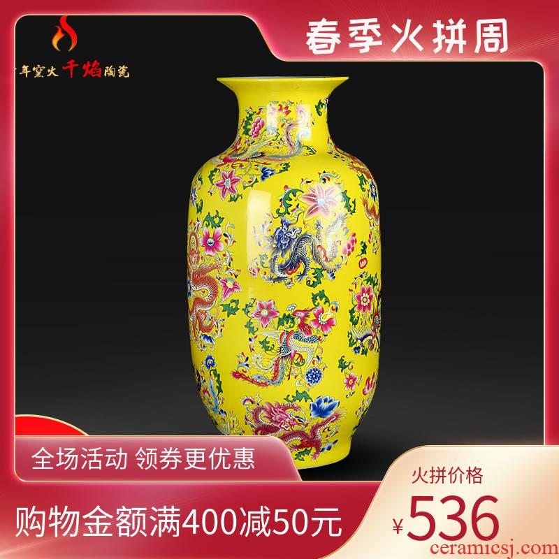 Jingdezhen ceramics vase landing longfeng grain yellow idea gourd bottle of modern Chinese style living room decoration furnishing articles flower arrangement
