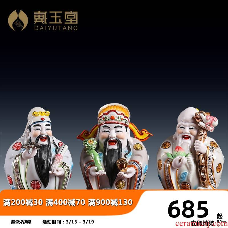 The old man ceramic gifts yutang dai fusion longevity fu lu shou samsung statues of Buddha home furnishing articles in The living room