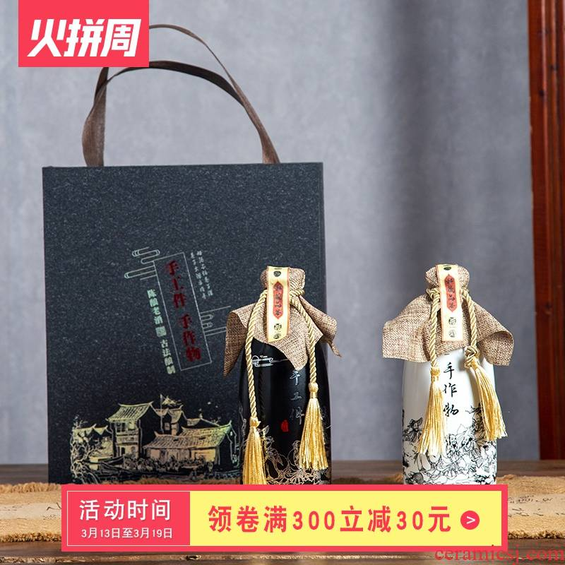 Jingdezhen ceramic bottle 1 catty outfit creative gift suit Chinese hip household sealing liquor bottle wine jar