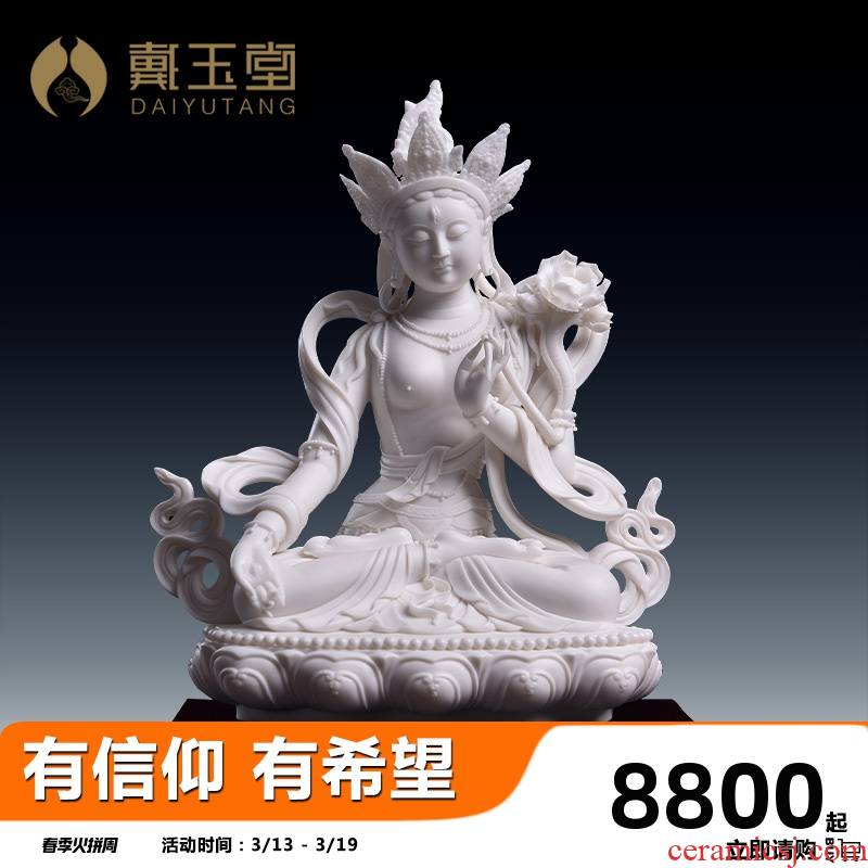 Yutang dai sect Buddhism supplies white tara Buddha sacrifice dehua porcelain its works of art that occupy the home furnishing articles