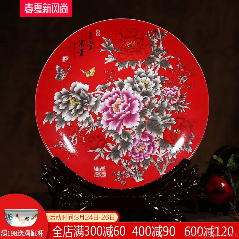 Jingdezhen ceramics CV 18 prosperous hang dish decorative plates home sitting room adornment is placed a wedding gift
