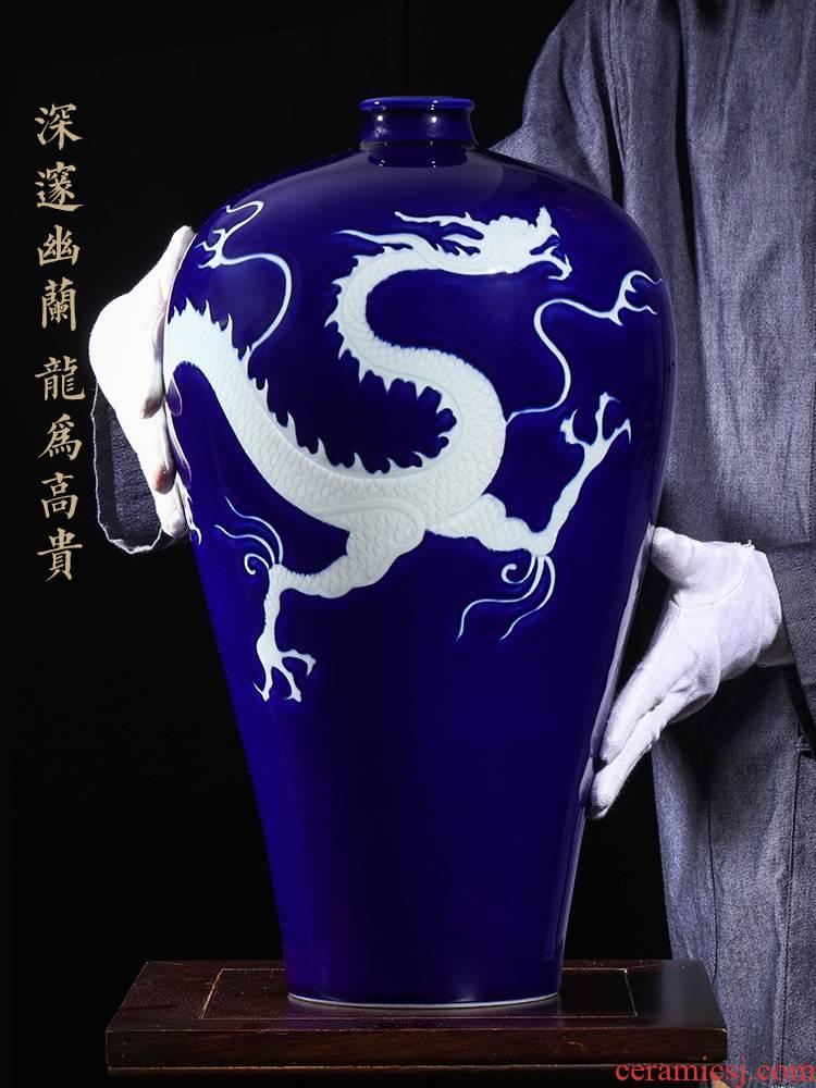 Jia lage archaize of jingdezhen ceramics craft vase collection furnishing articles yuan ji blue glaze YunLongWen mei bottles