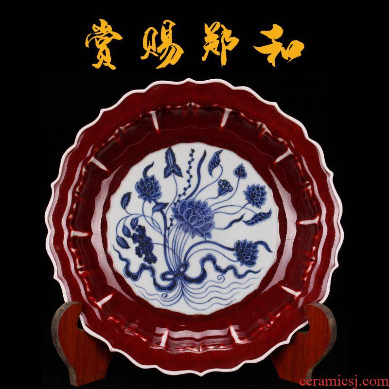 Jingdezhen imitation Ming yongle antique antique old goods furnishing articles reward of zheng he 's folding plate of Chinese style restoring ancient ways of handicraft