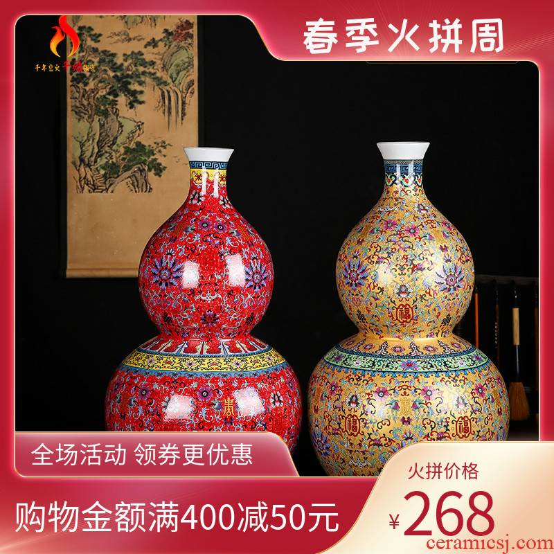 Jingdezhen ceramics colored enamel of large vases, flower arrangement home sitting room adornment furnishing articles fu lu shou Chinese style