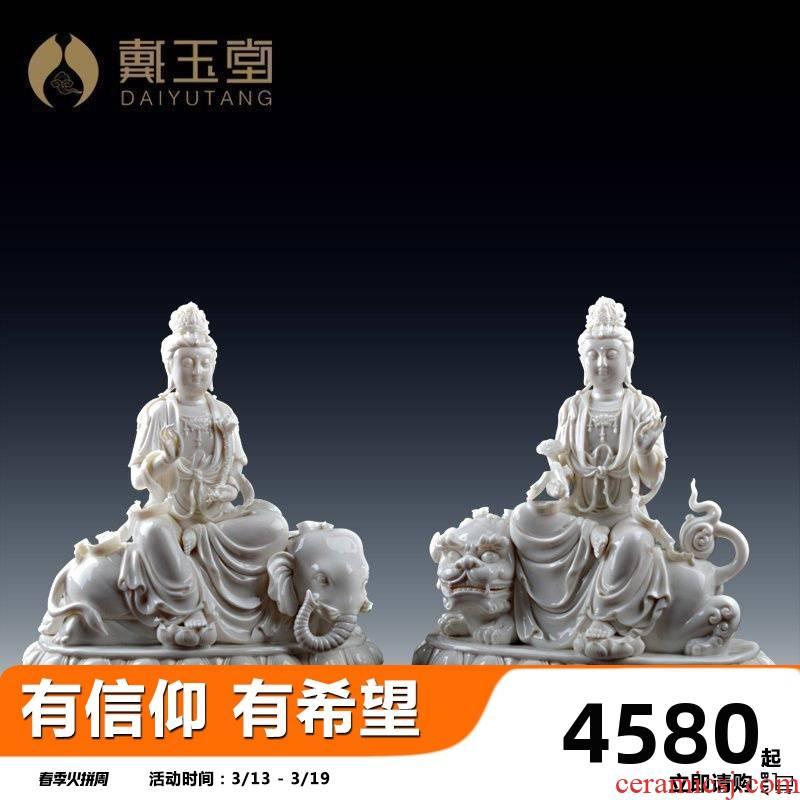 Yutang dai dehua white porcelain worship Buddha furnishing articles household/manjusri, samantabhadra bodhisattva white marble porcelain D01-050