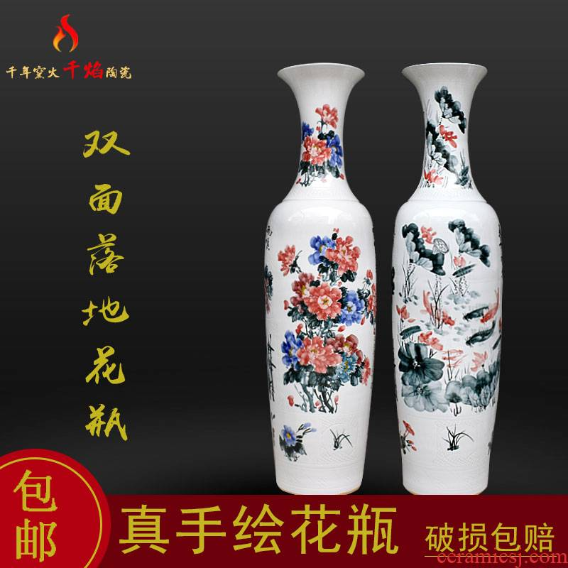 Jingdezhen ceramic of large vases, sitting room of Chinese style household furnishing articles flower arranging feng shui opening gifts pastel peony