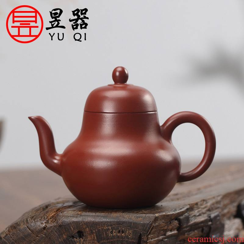 Yu is yixing it undressed ore mud zhu sketch all pure hand authentic teapot tea kungfu tea set