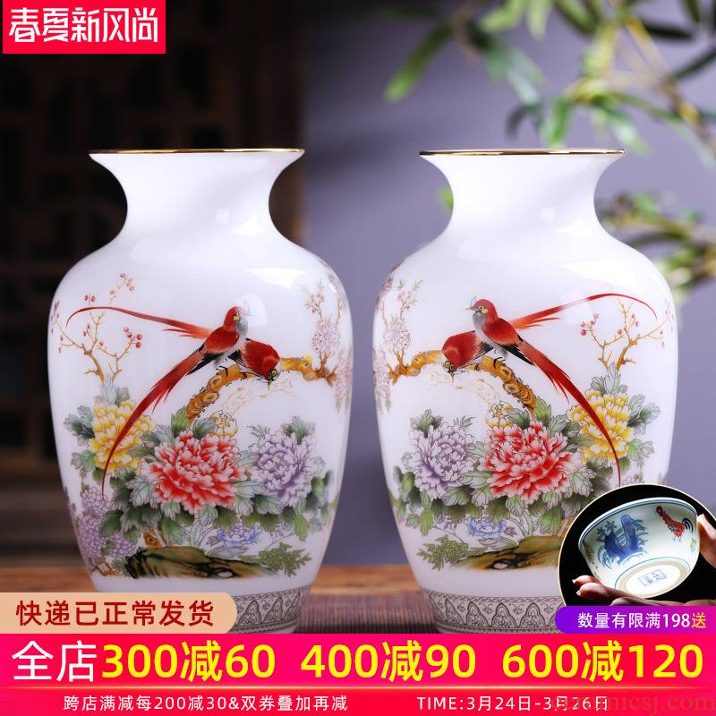 Modern Chinese style household porcelain of jingdezhen ceramics powder enamel vase jade son sitting room TV ark adornment furnishing articles