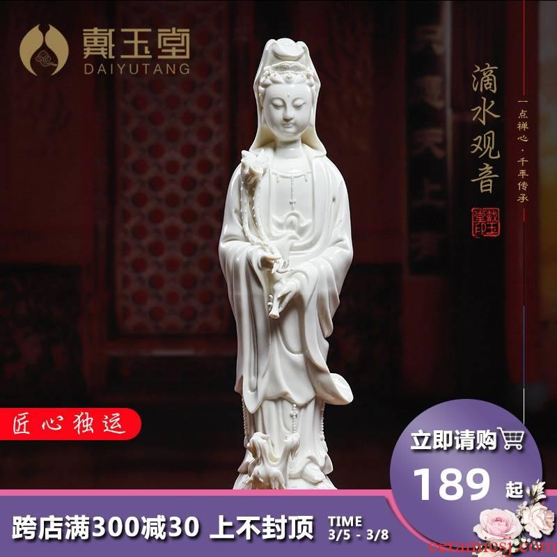 Yutang dai dehua white porcelain ceramics drip guanyin Buddha in the south China sea guanyin bodhisattva Buddha home furnishing articles