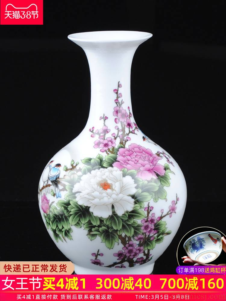 Jingdezhen floret bottle ceramic furnishing articles flower arranging I and contracted household dried flowers sitting room adornment porcelain vases