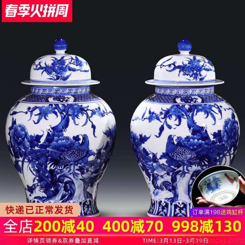 Jingdezhen ceramics hand - made of blue and white porcelain vase general storage jar jar of furnishing articles of the new Chinese style household ornaments