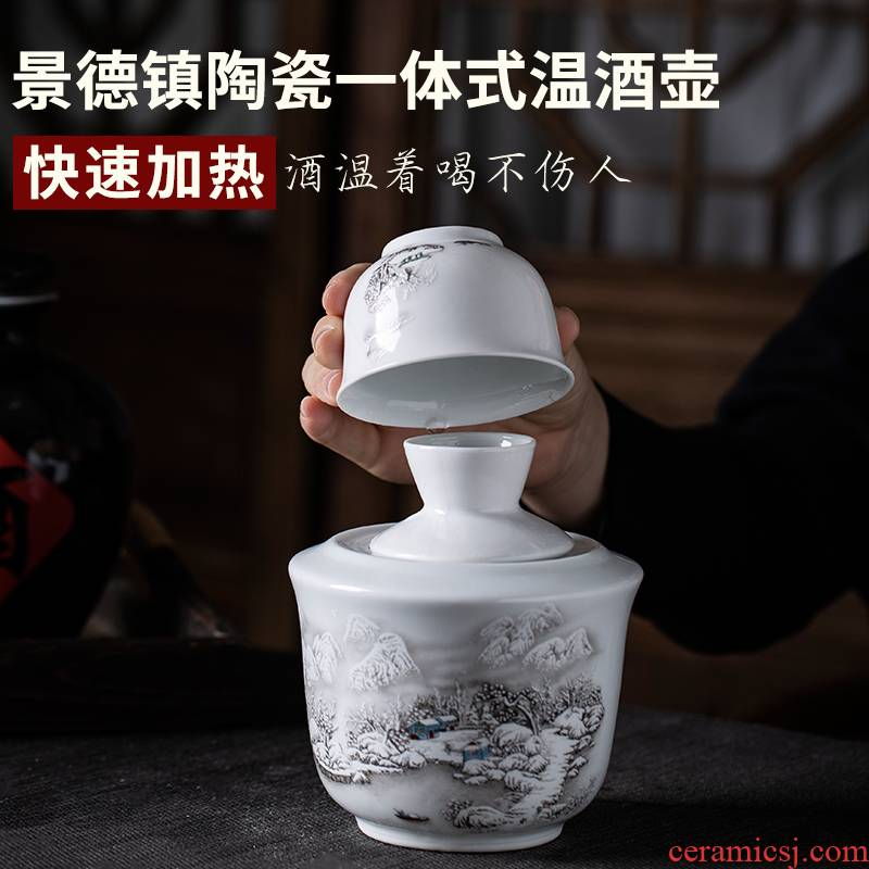 Jingdezhen ceramic wine warm half jins of two white rice wine warm wine pot hot hot hip household glass suite