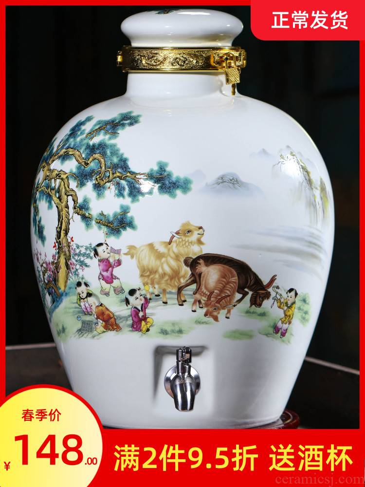 Jingdezhen ceramic jars mercifully it liquor tank 5 jins of 10 jins 20 jins domestic sealed bottle wine bottle wine altar
