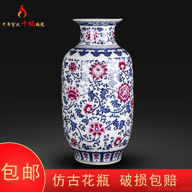 Jingdezhen blue and white porcelain vase archaize bucket colors lotus flower idea gourd bottle arranging flowers sitting room Chinese ancient frame furnishing articles