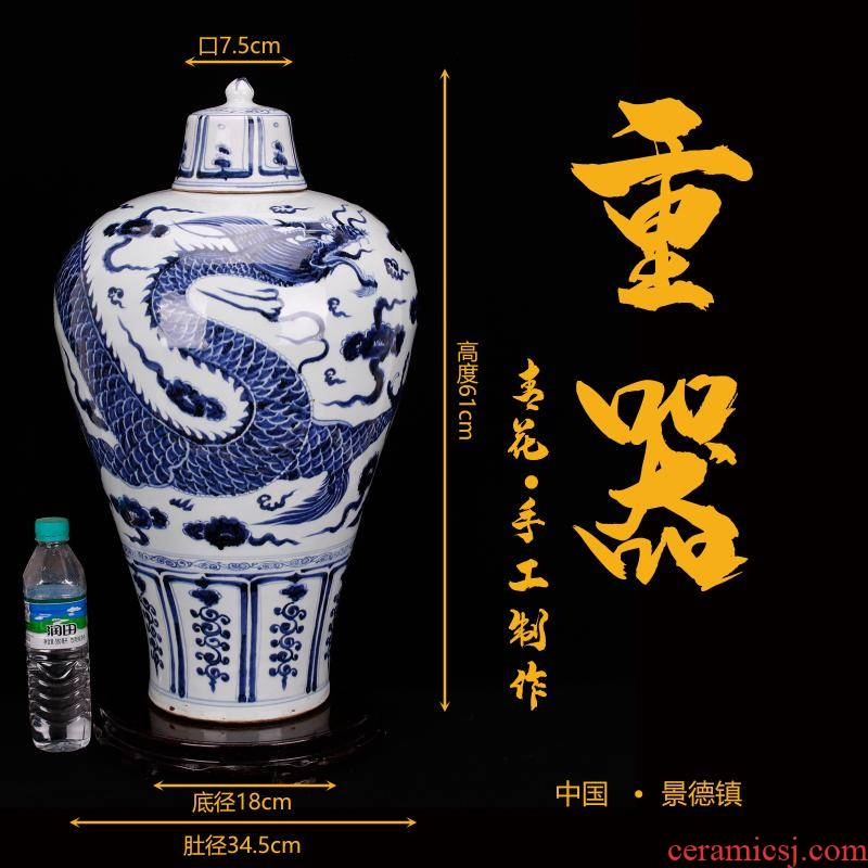 Jingdezhen checking antique reproduction of large vase antique blue - and - white YunLongWen mei bottles of classical Chinese style furnishing articles