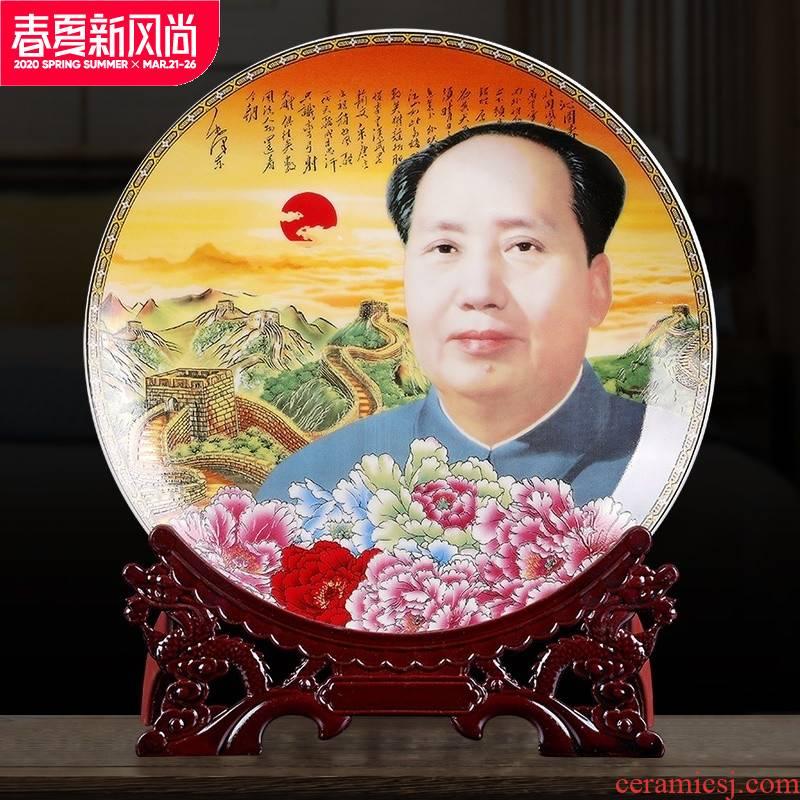 Jingdezhen ceramics chairman MAO wine accessories like ornamental decoration hanging dish home sitting room office furnishing articles