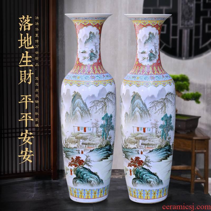 Jingdezhen ceramic Chinese landscape of large vase furnishing articles sitting room adornment to heavy large hotel