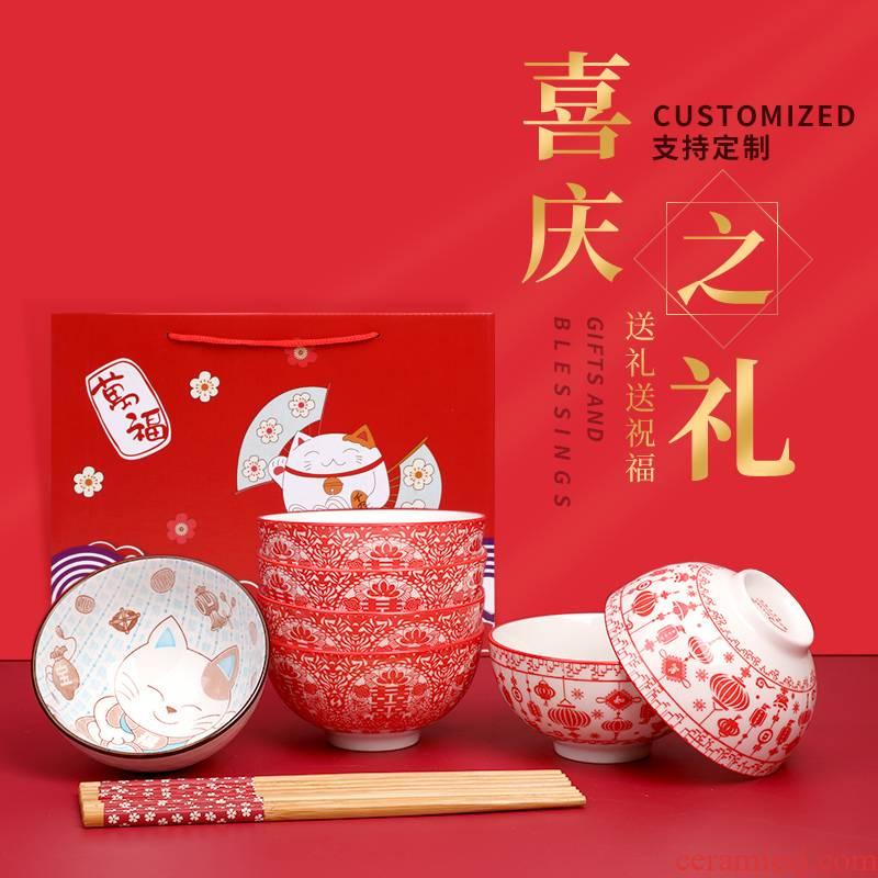 Wedding bowl chopsticks tableware festival gift box to use sets combined household jobs gift set bowl I ceramic bowl